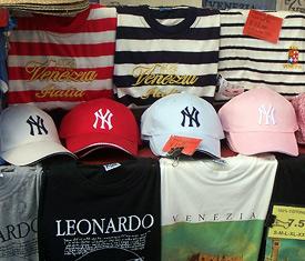 hats_275.jpg